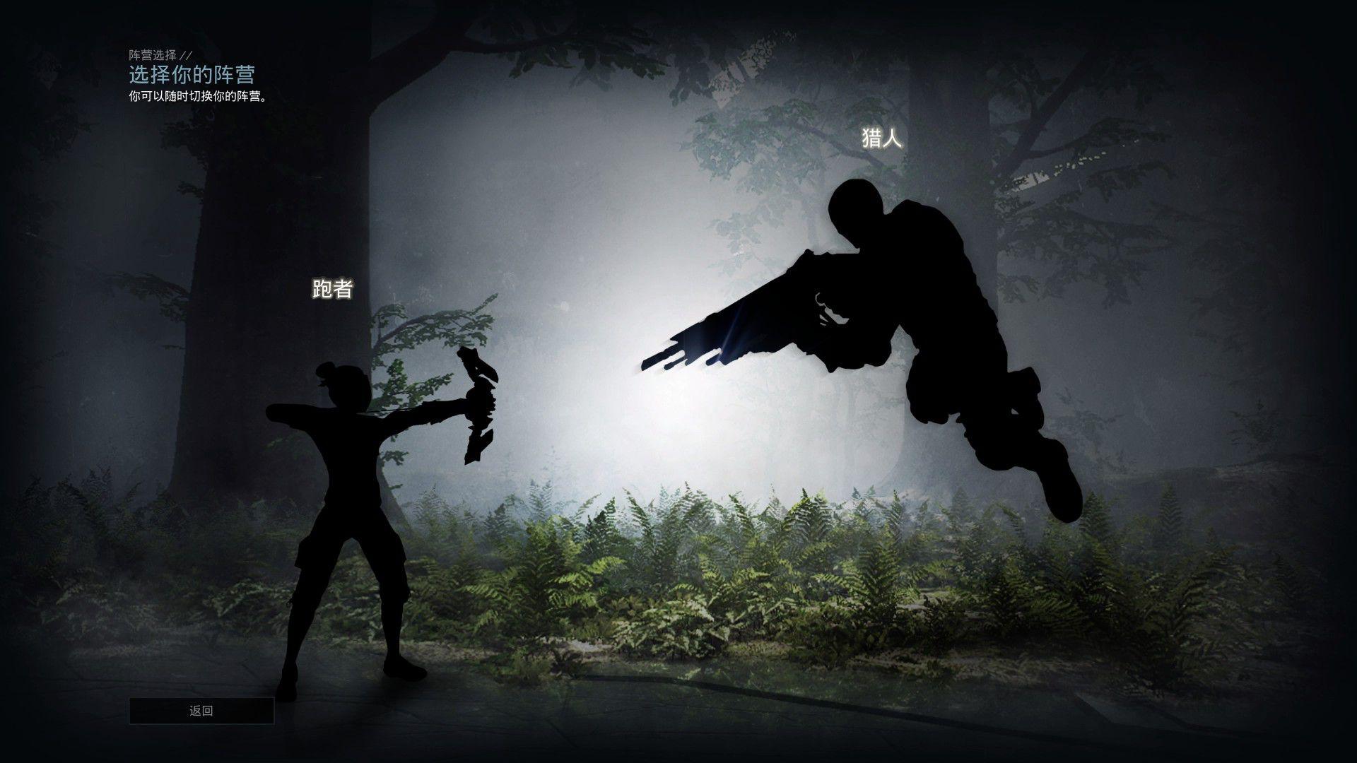 《激戰花園》評測:來自《黎明殺機》的另一個夢