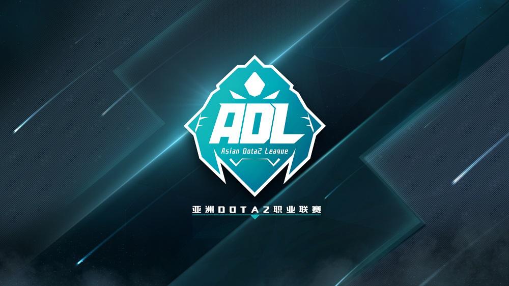 亚洲DOTA2职业联赛ADL十一后正式开启 火猫独家直播