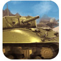 坦克雄心官方下載