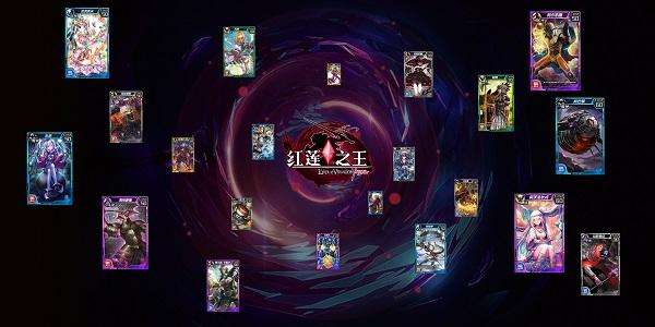 SE超强联动  《红莲之王》打造MOBA全新格局