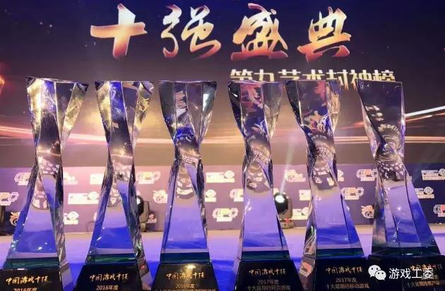 """第九艺术封神榜:2018年度中国""""游戏十强""""网络申报进行"""