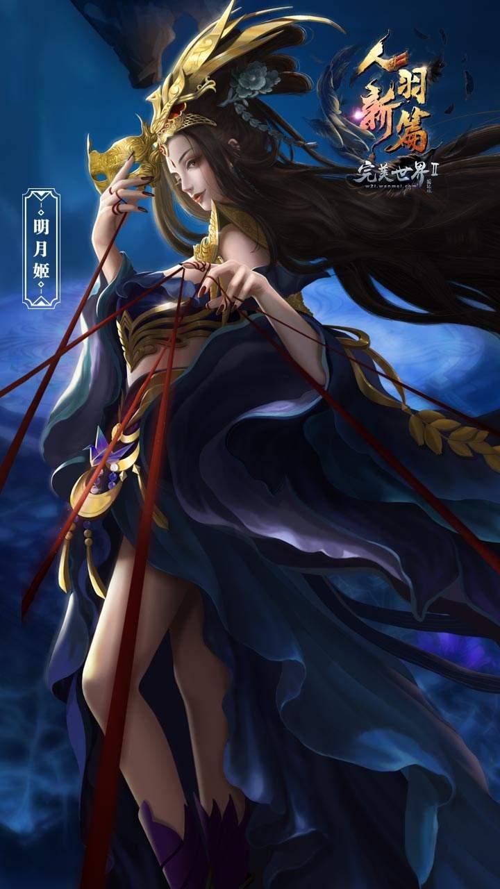 """《完美国际2》""""人羽新篇""""10月31日开启公测"""