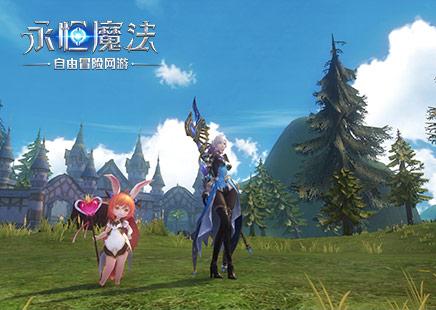 《永恒魔法》全新內容19日公測 輕萌寵物玩法登場