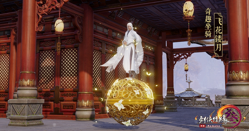 传承东方美学 《剑网3》新国风主题礼盒上线