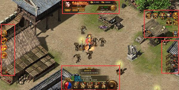 萌新前瞻 《热血合击》游戏界面一览