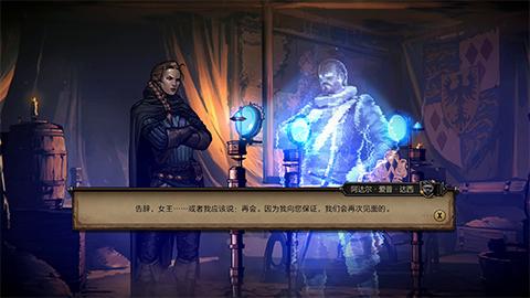 《巫师之昆特牌:王权的陨落》国服定档10月24日