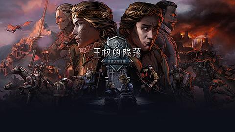 今日公布《巫师之昆特牌:王权的陨落》新游戏玩法预告片