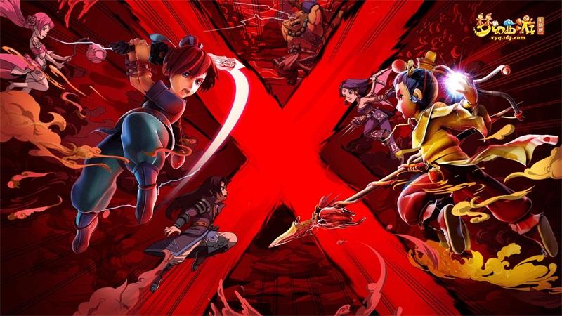《梦幻西游》X9联赛战队系统全新上线