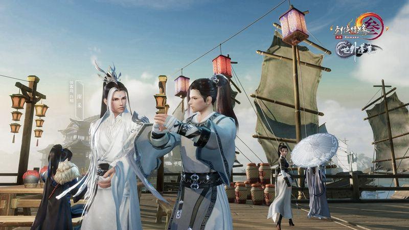 准备好前往东海了吗?《剑网3》世外蓬莱限量首测今日开启
