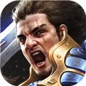 王权崛起iOS版下载