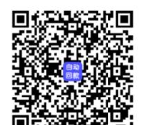 京东白条什么app能正常套现(花呗取现与提现最方法)