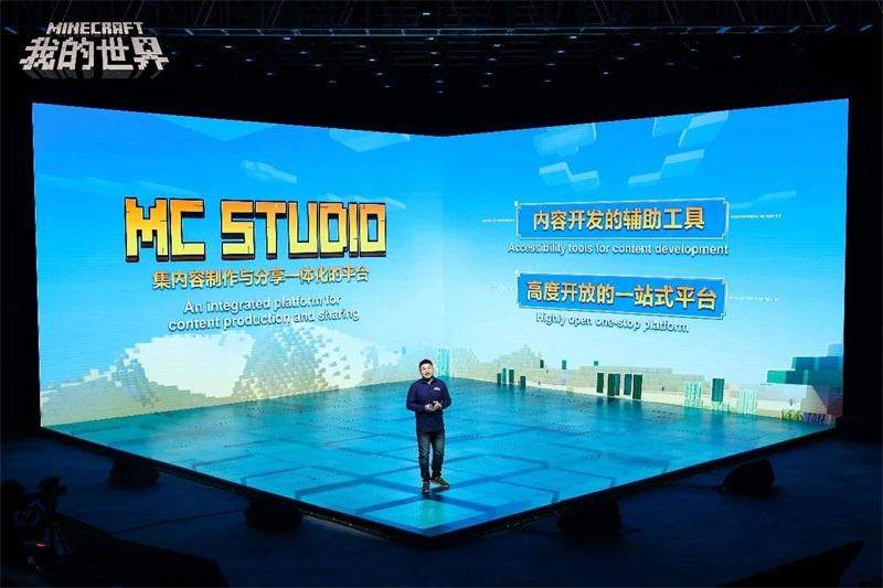 全民游戏创作热潮 《我的世界》即将启动CRAFT计划