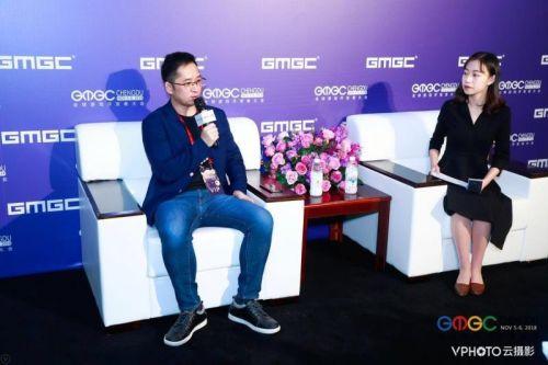 GMGC成都2018·专访|游族网络副总裁程良奇