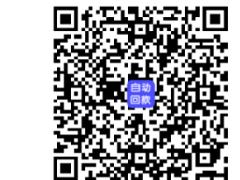 2018蚂蚁花呗立即提现到支付宝教程(跟着白条取现发展)
