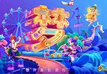 梦幻西游2018嘉年华玩家告白活动开启