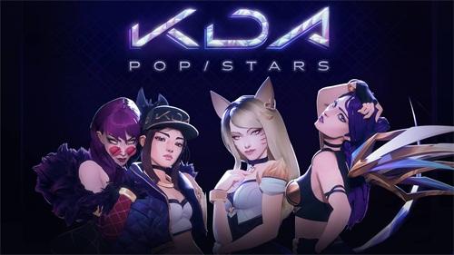 拳头新作 英雄联盟K/DA单曲《POP/STARS》霸榜