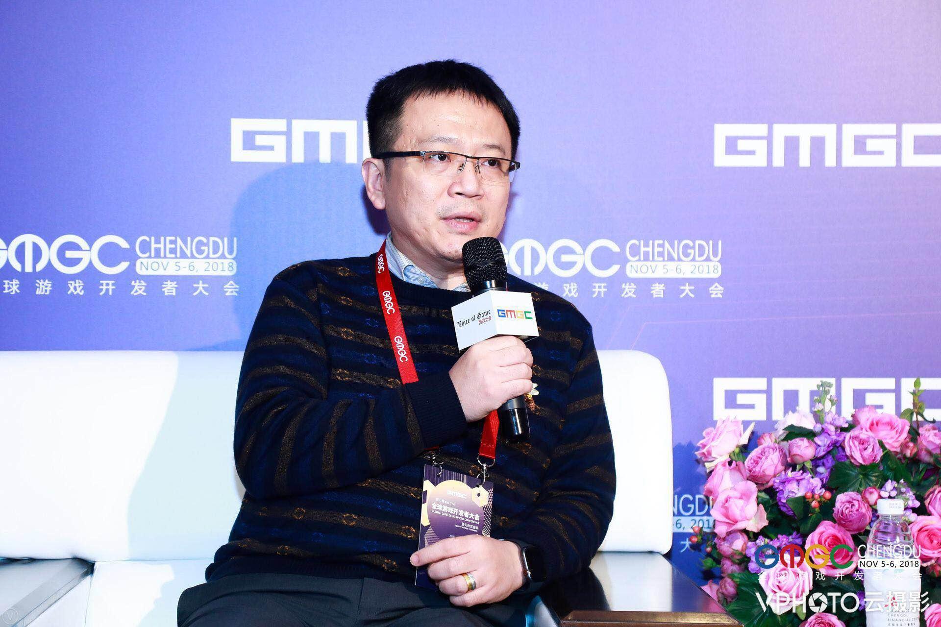 网易云携游戏解决方案亮相GMGC,斩获最佳服务商奖项