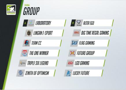 《守望先锋挑战者系列赛》第三赛季分组确定