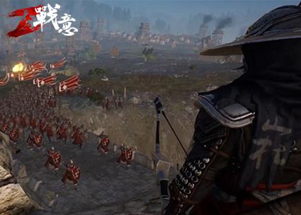 《战意》劫掠战再来 这片土地渴望战争的洗礼