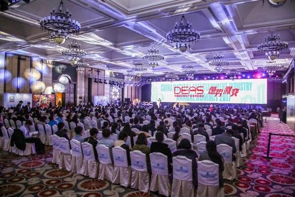 第五届中国数字娱乐产业年度高峰会(DEAS)800张免费门票开抢!