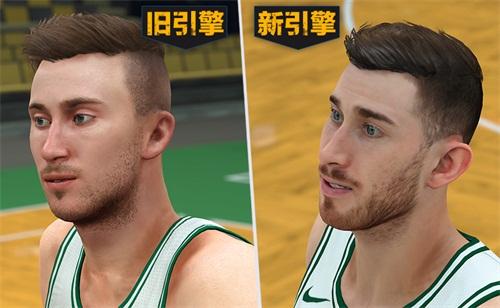 NBA2Kol2新引擎预下载开启 重磅版本即将更新