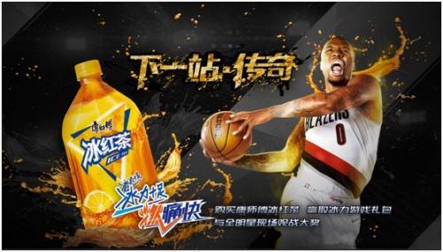 从联名篮球鞋到定制v篮球瓶NBA2KOL2演绎体围棋常形百例图片