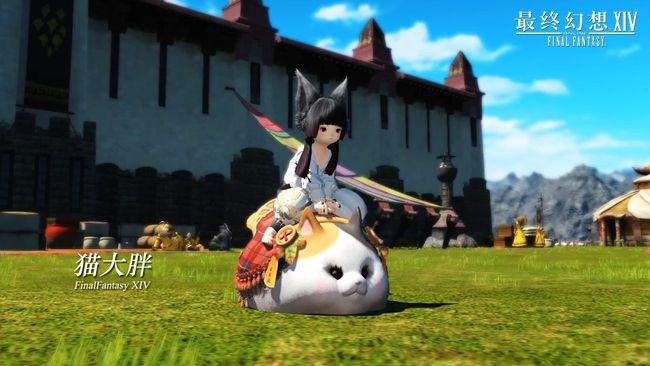 上新啦! 《最终幻想14》新坐骑猫大胖引领吸猫潮流
