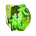 天龙荣耀版无限元宝服下载