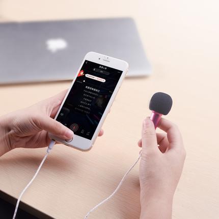 手机K歌软件有哪些 手机K歌软件大全