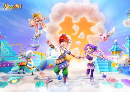 聚集万千热爱!《梦幻西游》电脑版520线上发布会全程回顾!