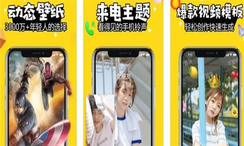熊猫动态壁纸桌面App下载 熊猫动态壁纸桌面最新版下载