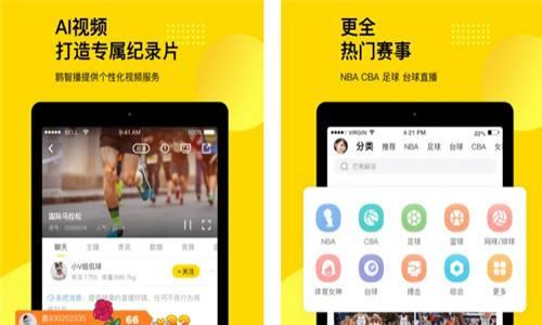 企鹅体育最新版下载 企鹅体育手机版下载