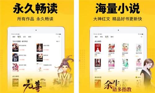 七猫小说免费版下载 七猫小说手机版下载