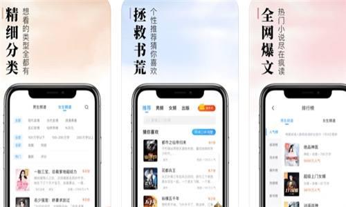 疯读小说app下载 疯读小说安卓版下载