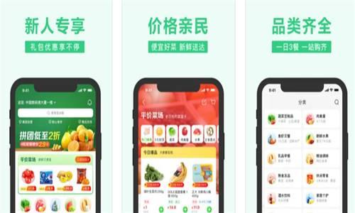 美团买菜安卓版在哪下载 美团买菜最新版怎么下载