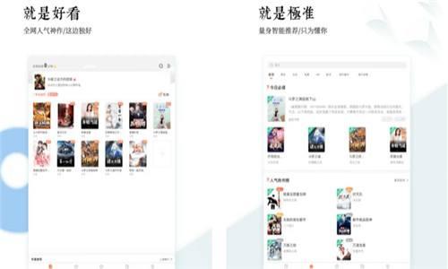 宜搜小说App在哪下载 宜搜小说官方怎么下载