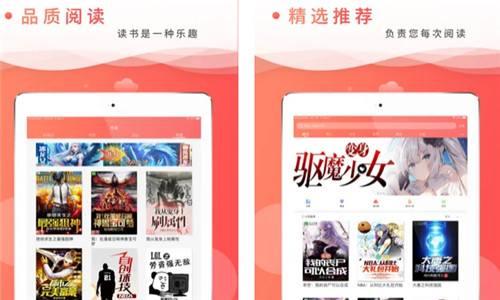 飞卢小说最新版在哪下载 飞卢小说安卓版怎么下载
