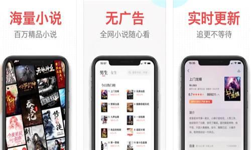 番薯小说App怎么下载 番薯小说手机版在哪里下载