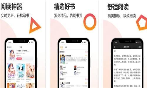 云雀小说苹果版在哪下载 云雀小说免费版怎么下载