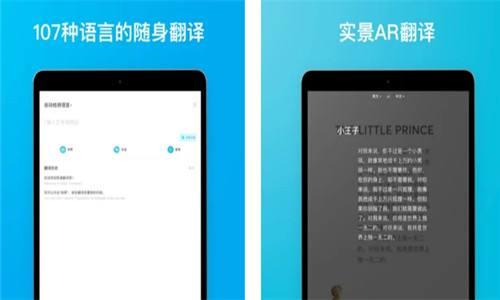 有道翻译官安卓版怎么下载 有道翻译官官网在哪下载