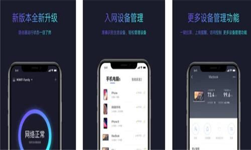 小米WiFi官网怎么下载 小米WiFi最新版在哪下载