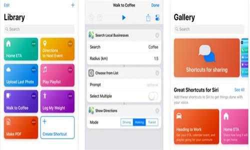 快捷指令苹果版在哪下载 快捷指令最新版怎么下载