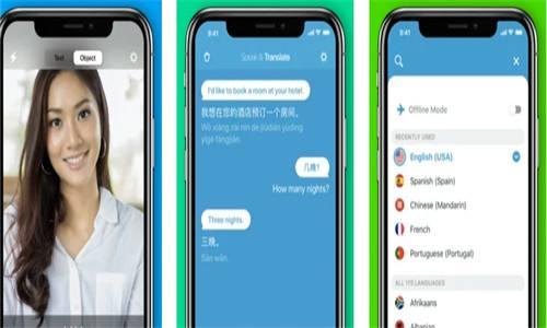 讲话和翻译苹果版在哪下载 讲话和翻译最新版怎么下载