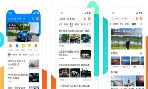 爱卡汽车App在哪下载 爱卡汽车手机版怎么下载
