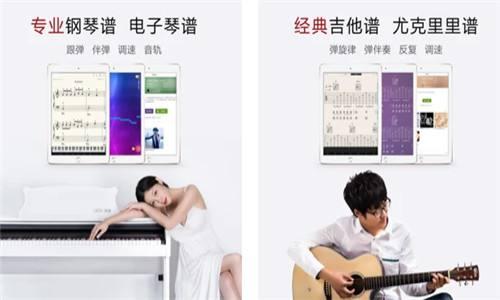 弹琴吧免费版在哪下载 弹琴吧最新版怎么下载