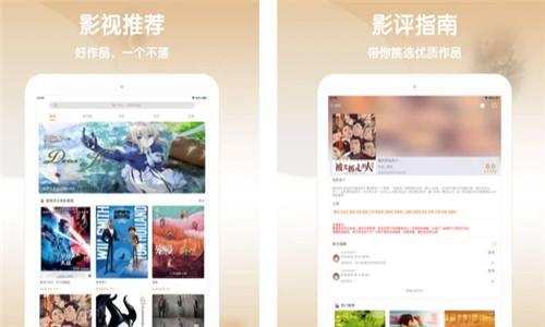 小小影视App在哪下载 小小影视安卓版怎么下载