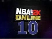 NBA2kOL十佳球视频解读 小白变大神