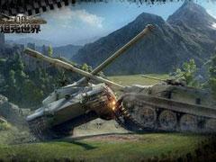 坦克世界要塞实况视频:G-Cat Vs 波塞冬