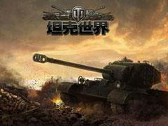 坦克世界兵工厂视频:金币坦克由你打造