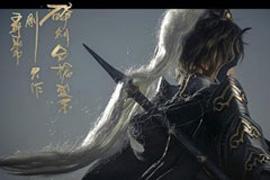 《剑网3》PVP插旗及竞技场教学视频分享